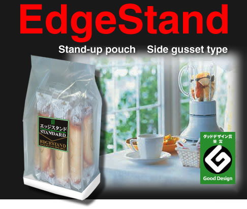 EdgeStand Stand-up pouch	Side gusset type