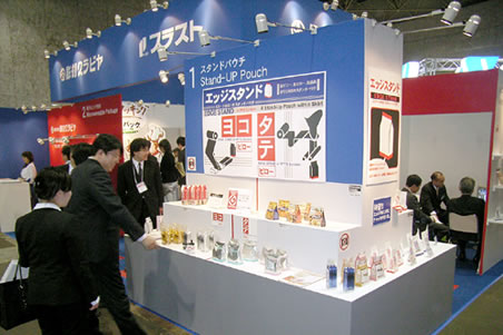 We exhibited products at A-PACK 2007